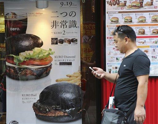 Burger King Japón lanza hamburguesa más negra