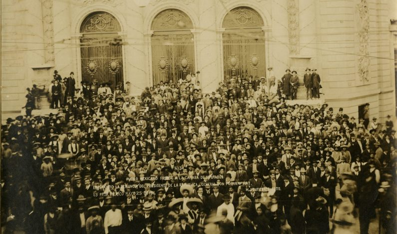 104 Aniversario de la Revolución Mexicana