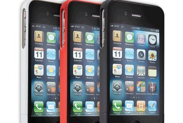 Dale uso a tu smartphone viejo