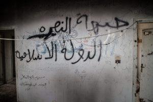Los yihadistas tomaron el jueves pasado el control de gran parte de la ciudad de al-Baghdadi, en la provincia de Al Anbar. Foto: Notimex