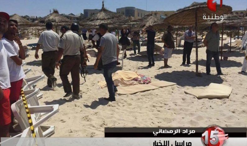 EU condena ataques terroristas en Francia, Kuwait y Túnez