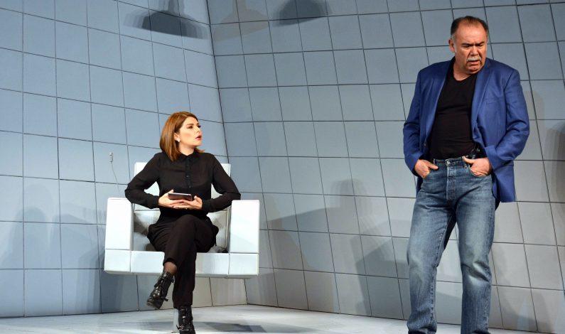"""Itatí Cantoral y Jesús Ochoa brillan en """"I.D.I.O.T.A."""""""